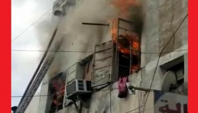 عدن.. وفاة أسرة كاملة إثر حريق التهم منزلهم في كريتر
