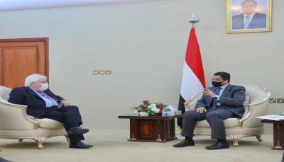"""وزير الخارجية لـ""""غريفيث"""": ندعم جهود السلام الذي يعالج جذور المشكلة وينهي الانقلاب"""