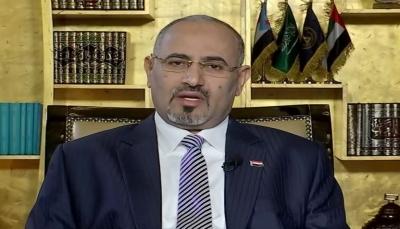 """""""الدولة الإتحادية أصبحت من الماضي"""".. رئيس الانتقالي يعلن من أبو ظبي تمسكه بالانفصال"""
