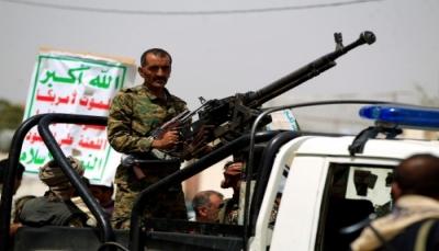 صنعاء: مختطفون من تهامة يعيشون ظروف قاسية تحت وطأة التعذيب والإهمال الحوثي