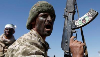 رويترز: واشنطن تعتزم تصنيف ميلشيات الحوثي منظمة إرهابية أجنبية اليوم الاثنين