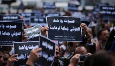 واشنطن ترفض الدعوات الأممية للتراجع عن تصنيف الحوثي منظمة إرهابية