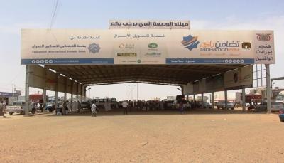 ميناء الوديعة يعلن تمديد فترة الترسيم الجمركي حتى نهاية يناير الجاري