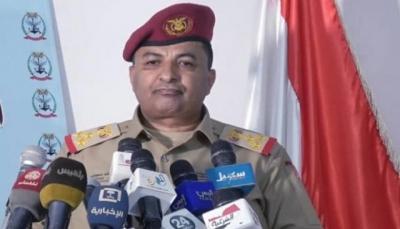 """الجيش: تصنيف الحوثية """"منظمة إرهابية"""" قرار صائب والمعركة مستمرة حتى استئصال شأفتها"""
