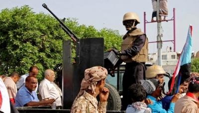 """وقعت في """"فخ الوعود"""".. صحيفة تكشف: الحكومة في عدن """"تحت الإقامة الجبرية"""""""