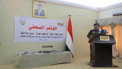 وزير الداخلية يؤكد وقوف الحوثيين وخبراء إيرانيين ولبنانيين وراء الهجوم الإرهابي على مطار عدن الدولي