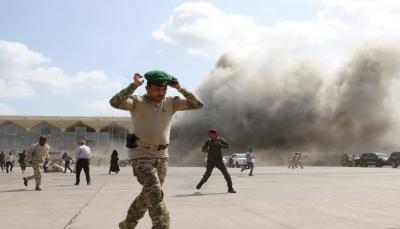 """اليمن يدعو مجلس الأمن إلى إدانة الهجوم الإرهابي على مطار عدن """"بلغة واضحة"""""""