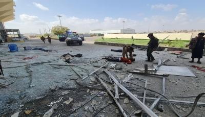 """واشنطن تدين بشدة الهجمات """"الإرهابية الحوثية"""" على مطار عدن"""