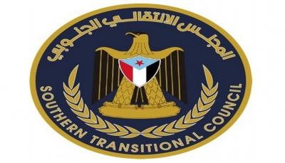 المجلس الانتقالي يرفض القرارات الأخيرة لرئيس الجمهورية