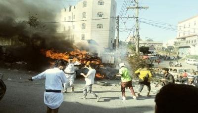 حريق في سوق سوداء للمشتقات النفطية بإب