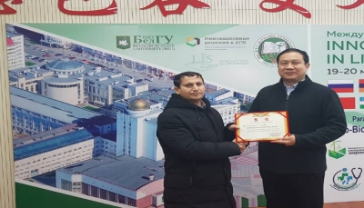 أكاديمي يمني يحصل على جائرة علمية مرموقة في الصين