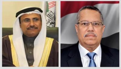 """تطلّع للعمل المشترك.. البرلمان العربي يهنئ """"بن دغر"""" لتعيينه رئيسًا لمجلس الشورى"""