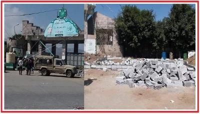 إب.. مسلحون حوثيون يسطون على مساحة عامة أمام مبنى الاستاد الرياضي