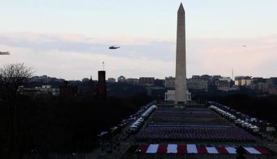 قبل ساعات من تنصيب بايدن.. ترامب يغادر البيت الأبيض بعد انتهاء ولايته الرئاسية