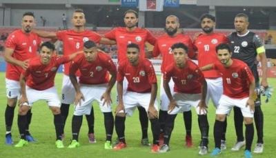 المنتخب اليمني يحافظ على مركزه في التصنيفين العربي و العالمي