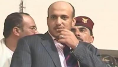 """""""بينهم عمار صالح """".. نيابة الميليشيا الإرهابية تطالب بإعدام 12 من أعضاء حزب المؤتمر"""