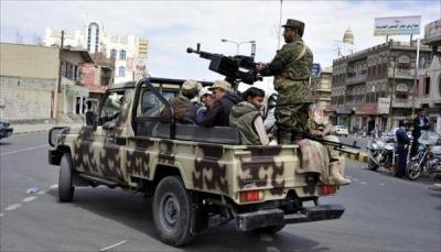 الخزانة الأمريكية تفرض عقوبات على خمسة من قيادات ميلشيات الحوثي الإرهابية