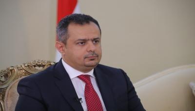 """الحكومة اليمنية تدعو الاتحاد الأوروبي للبناء على قرار تصنيف الحوثي """"منظمة إرهابية"""""""