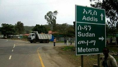إثيوبيا تطالب السودان بسحب قواته للحوار بشأن الخلافات الحدودية