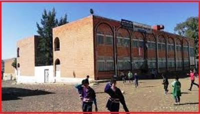 إب.. الحوثيون يقيلون مدير إحدى أكبر وأقدم مدارس المحافظة