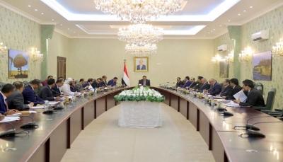 الحكومة تُكلف وزير المالية بإعداد خطة إنفاق شهرية للجهاز الإداري للدولة
