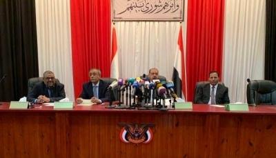 قبل انتهاء المهلة.. 55 نائبا يمنيا يدعون لسرعة انعقاد البرلمان لمناقشة برنامج الحكومة