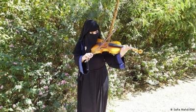 الموسيقى في اليمن.. تحدي الحرب بتعلم العزف