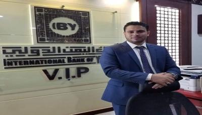 مقتل نجل مسؤول أمني حوثي بعد خروجه من مقر عملهوسط صنعاء
