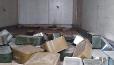 القوات الحكومية تعلن ضبط شحنة ذخائر كانت في طريقها للحوثيين جنوبي الحديدة