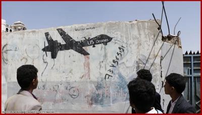 """تحقيق استقصائي: عائلات يمنية تعرضت لهجمات متكررة من """"الدرونز"""" تسعى لمقاضاة الحكومة الامريكية (ترجمة خاصة)"""