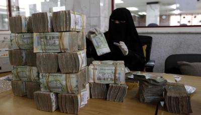 خبير اقتصادي: البنك المركزي لم يخضع لأي مراجعة مالية منذ 2013