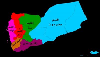 مرجعية قبائل حضرموت تطالب الرئيس بإعلان الإقليم بشكل عاجل