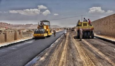 البنك الدولي يخصص 20 مليون دولار لصيانة الطرق في اليمن