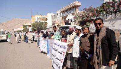 حضرموت: تجدد الوقفات الاحتجاجية المطالبة بفتح مطار الريان الدولي