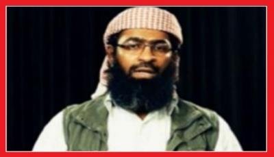 """""""منجم من المعلومات"""".. تقرير أممي يكشف عن اعتقال زعيم القاعدة """"باطرفي"""" في المهرة قبل أشهر (ترجمة)"""