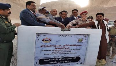 حضرموت.. وزير النفط يضع حجر الأساس لمشروعي محطة الغاز والخزان الاستراتيجي