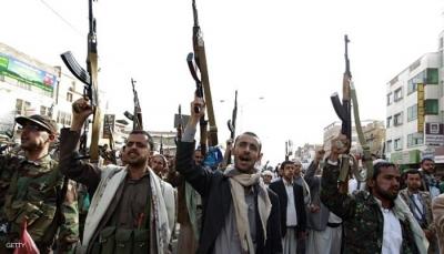 """الحكومة: إلغاء تصنيف الحوثي """"منظمة إرهابية"""" سيسهم في تعقيد الأزمة وإطالة أمد الانقلاب"""