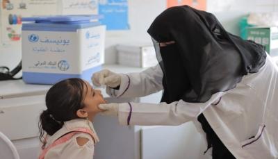 الضالع: اليونيسف تدشن الجولة الثانية من حملة اللقاح ضد الكوليرا
