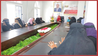 وكيلة الشباب والرياضة لقطاع المرأة تلتقي رائدات الأعمال في عدن