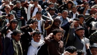 صحيفة أمريكية: انسحاب بايدن من حرب اليمن لن يؤدي إلا لزيادة جرأة الإرهابيين الحوثيين والحرس الثوري (ترجمة)