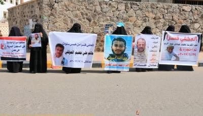 عدن.. أمهات المختطفين تستنكر الصمت الحكومي تجاه قضية المخفيين والمعتقلين