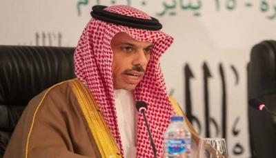 وزير الخارجية السعودي: الدول العربية متكاتفة لمواجهة التحديات ووضع حد لإيران