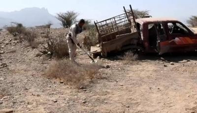 مقتل وإصابة مدنيين اثنين إثر انفجار لغم زرعه الحوثيون في الضالع