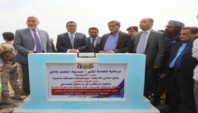 وزير النفط يضع حجر الأساس لمشروعين في ساحل حضرموت