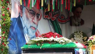 طهران تعترف بضلوع أحد أفراد القوات المسلحة الإيرانية في اغتيال فخري زاده