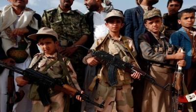 تقرير حقوقي يوثق تجنيد مليشيات الحوثي أكثر من 10 آلاف طفل إجباريًا