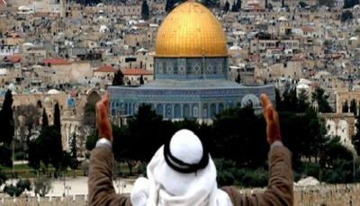 """الخارجية الأمريكية: الوضع النهائي لمدينة """"القدس"""" يخضع لمفاوضات الحل النهائي"""