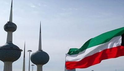 """الكويت: استمرار هجمات الحوثيين """"تهديد خطير"""" لأمن المنطقة"""