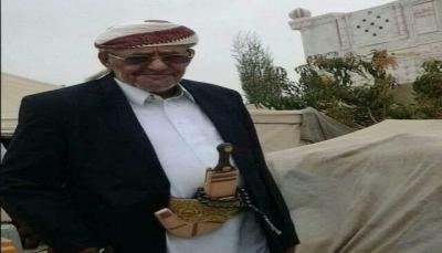 حزب الإصلاح ينعي عضو هيئته العليا الشيخ غالب الأجدع المرادي