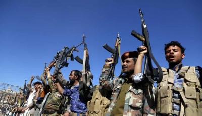 معهد بريطاني: عملية السلام في اليمن معطلة والتساهل الدولي مع الحوثيين أبرز الأسباب (ترجمة خاصة)